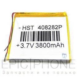 Аккумулятор(батарея) для MegaFon Login 4 LTE (408282P)