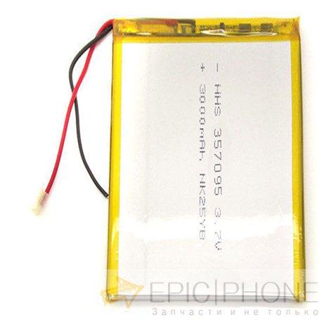 Аккумулятор(батарея) для Supra M727G (357095)