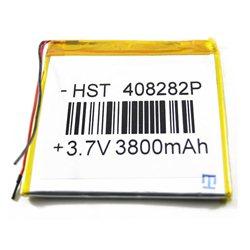 Аккумулятор(батарея) для SkyTiger ST-704 Kids (408282P)