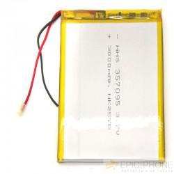 Аккумулятор(батарея) для Supra M72KG (357095)