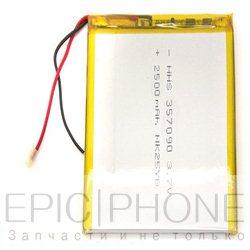 Аккумулятор(батарея) для Oysters T72 MR (357090)